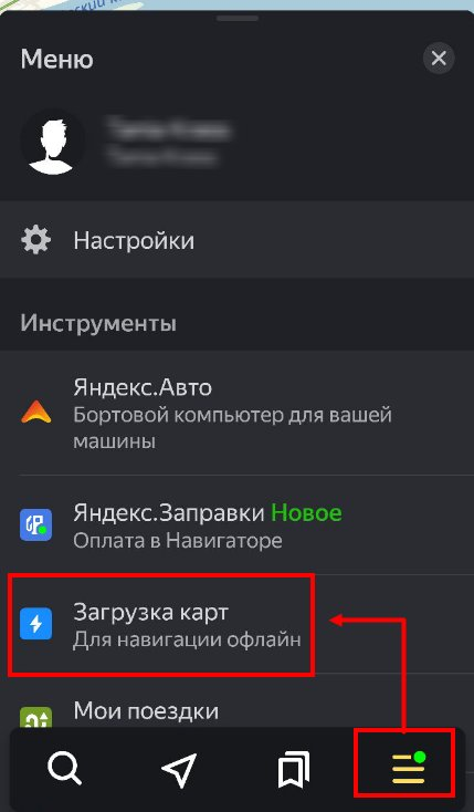 Можно ли пользоваться яндекс навигатором без интернета